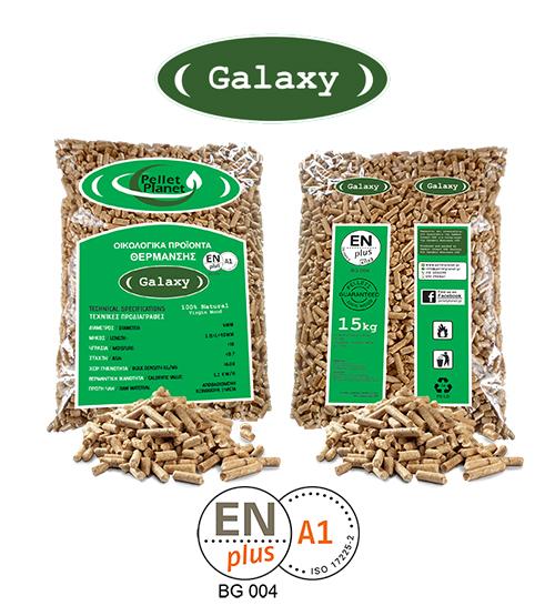 Πέλλετ Galaxy-ENPLUS A1--.jpg
